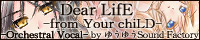 Dear LifE -from Your chiLD-